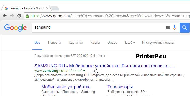 Поиск нужного сайта