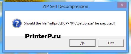 Распаковка Brother DCP-7010R