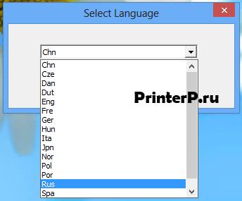 Выбор языка для установки Brother DCP-7010R