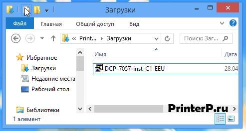 Папка с файлов - драйвер Brother DCP-7057R