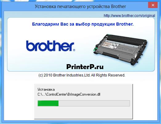 Копирование файлов Brother DCP-7060DR на компьютер