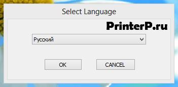 Выберите язык для установки Brother HL-1112R