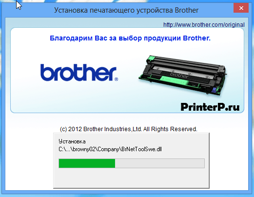 Копирование драйверов Brother HL-1112R