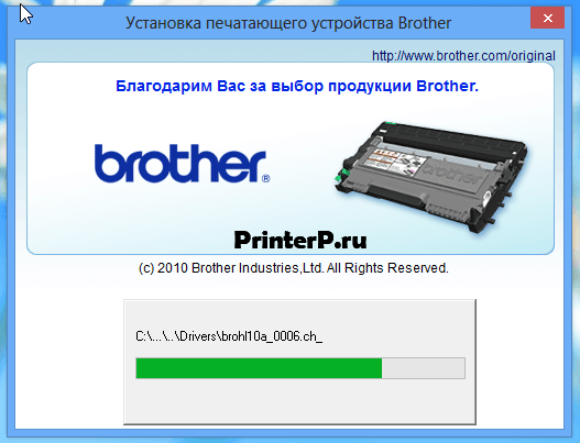 Копирование файлов Brother HL-2130R на компьютер