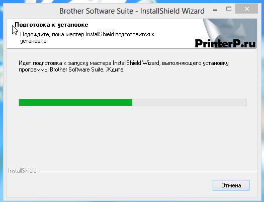 Подготовка к установке Brother HL-2240R
