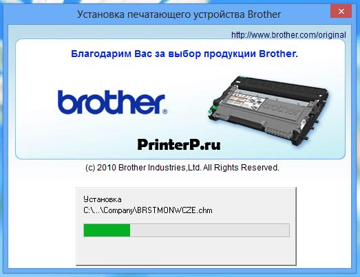 Копирование файлов Brother HL-2240R