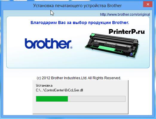 Копирование файлов Brother MFC-1815R