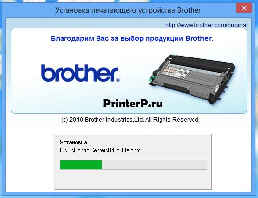Копирование файлов Brother MFC-7360NR