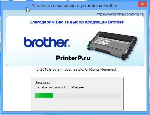 Установка Brother MFC-7860DWR