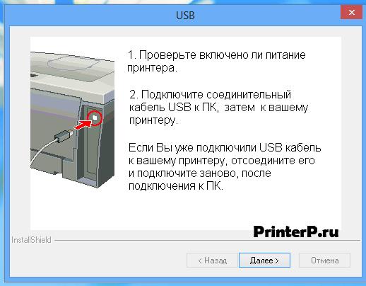 Проверьте подключение принтера Brother HL-2035R