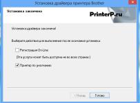 Brother hl-2035 driver download windows 8