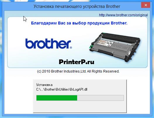 Копирование файлов Brother HL-2240DR на компьютер