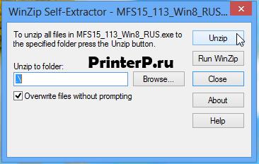 Распакуйте драйвер Panasonic KX-MB1500 на ваш компьютер