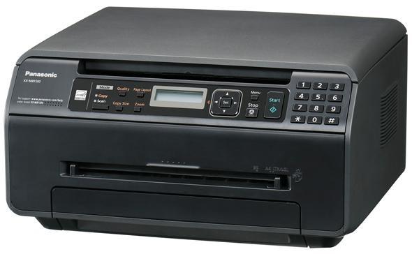 скачать драйвер для сканера panasonic kx mb1500