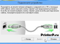 Panasonic-KX-MB1536-1530-10