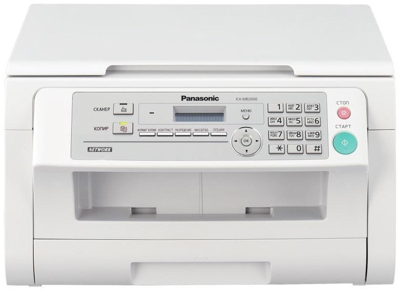 Скачать драйвер к принтеру panasonic kx mb1900