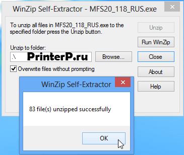 Появится окно, когда файлы Panasonic KX-MB2020 буду извлечены