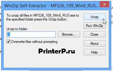 Распакуйте драйвера МФУ Panasonic KX-MB2061 на компьютер