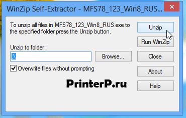 Распакуйте драйвера Panasonic KX-MB283