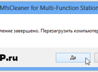 Panasonic-MFS-Cleaner-5