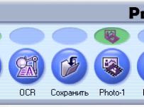 CanoScan_Toolbox-4