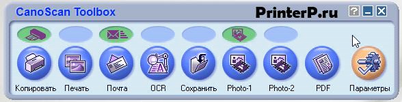 Главное окно программы CanoScan Toolbox 5