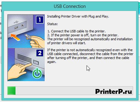 Чтобы продолжить установку Canon L11121E надо подключить его к компьютеру и включить кнопкой