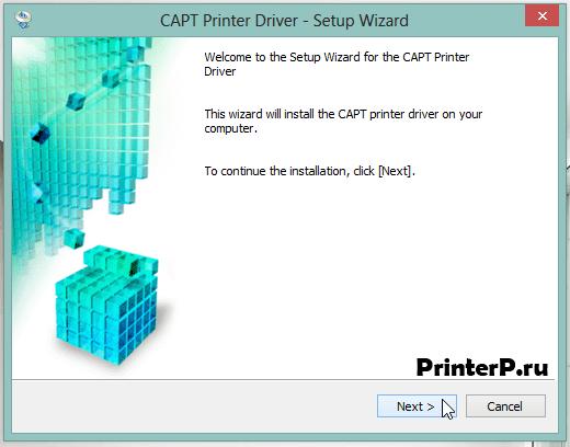 скачать программу установки для принтера Canon Lbp 2900 - фото 3