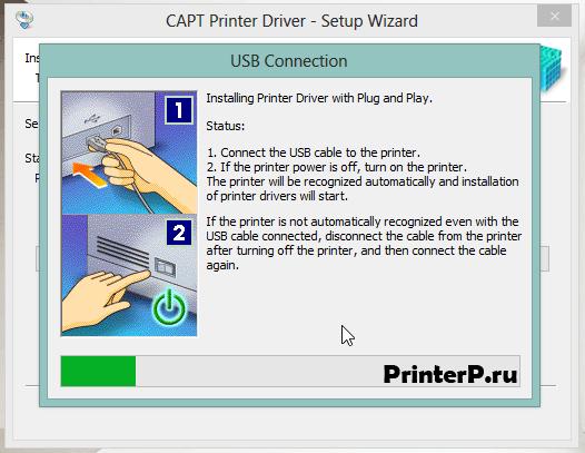 Теперь включите Canon i-SENSYS LBP3010B и подключите его к компьютеру или ноутбуку