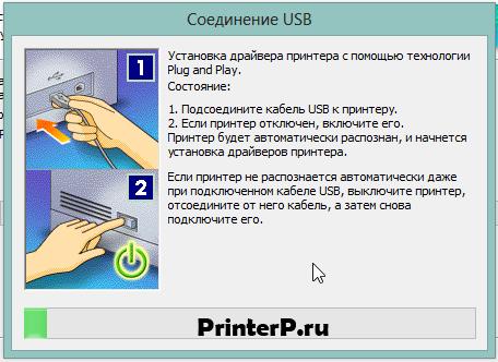 драйвер для принтера canon lbp 7018с