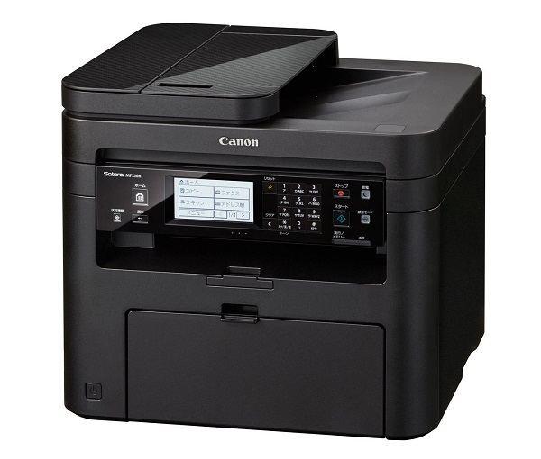 Download) canon pixma mp250 driver free printer driver download.