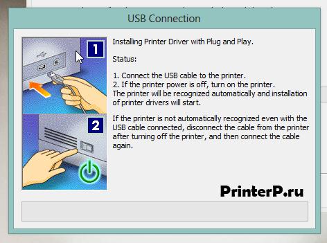 Включите Canon i-SENSYS LBP6000 и подключите USB кабель к компьютеру