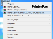 Драйвер xerox phaser 3210 windows xp