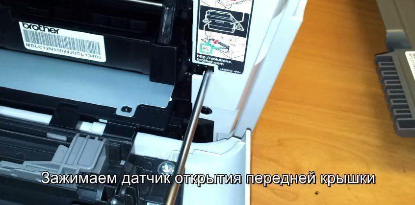 Зажмите датчик в принтере
