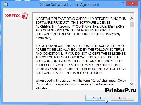 Лицензионное соглашение Xerox Phaser 3124