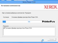xerox-phaser-3124-7