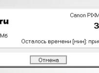 Canon-PIXMA-iP2840-8