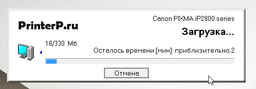 Загрузка файлов для Canon PIXMA iP2840