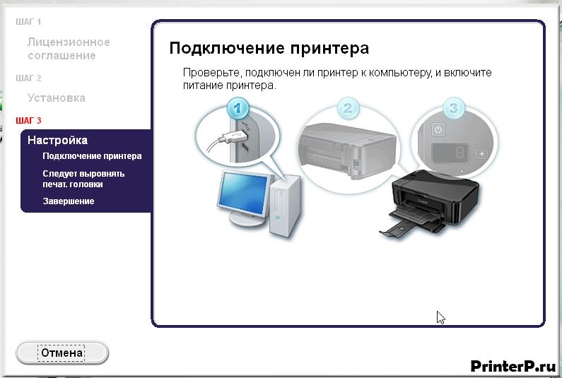 Скачать драйвер для подключения принтера к компьютеру