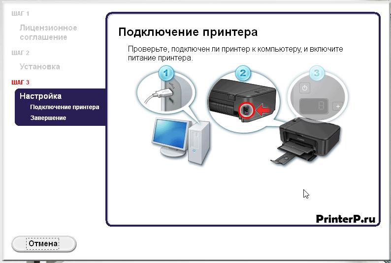 Чтобы закончить установку, вам надо подключить принтер Canon PIXMA MG3240 к компьютеру, а также подключить его в розетку и включить
