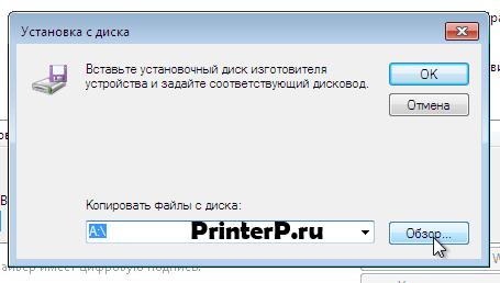 скачать драйвер Xerox Phaser 3116 для Windows 7 64 Bit - фото 8
