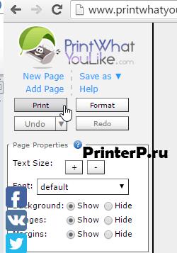 """Нажмите """"Print"""""""