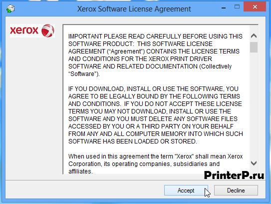 Лицензионное соглашение Xerox