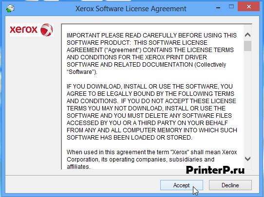 Соглашаемся с лицензией Xerox