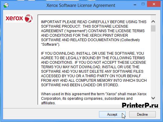 Согласитесь с лицензией