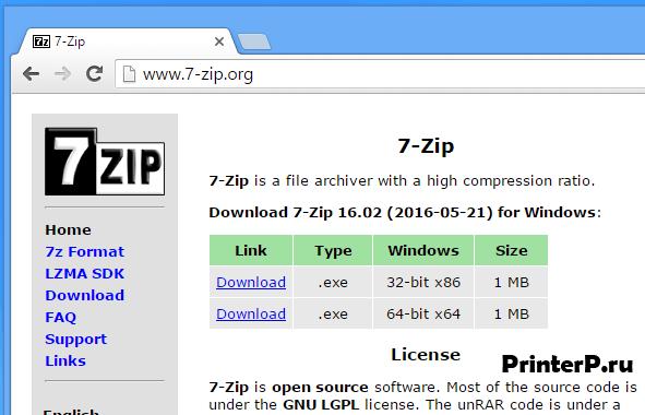 7-zip 2020 скачать архиватор зип и рар бесплатно для windows 10, 8.