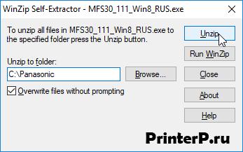 Распакуйте драйвера на свой компьютер