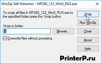 В этом окне надо указать путь, куда будут распакованы файлы драйвера