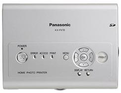 Драйвер для Panasonic KX-PX10