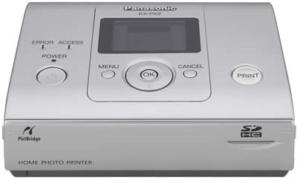 Драйвер для Panasonic KX-PX2